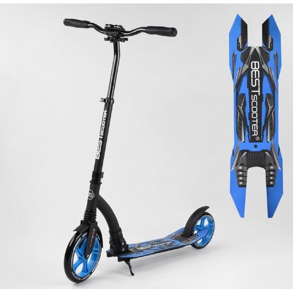 Самокат Best Scooter, 54664