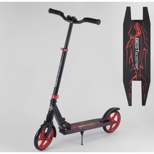 Самокат Best Scooter,  77449