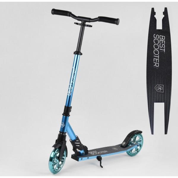 Самокат Best Scooter,  S-30688