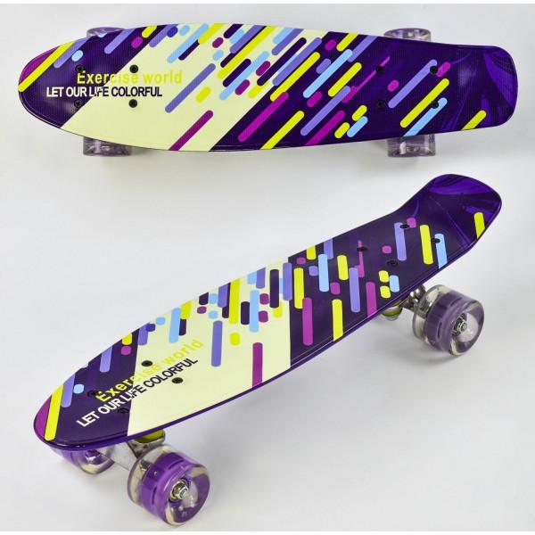 Скейт, F9797