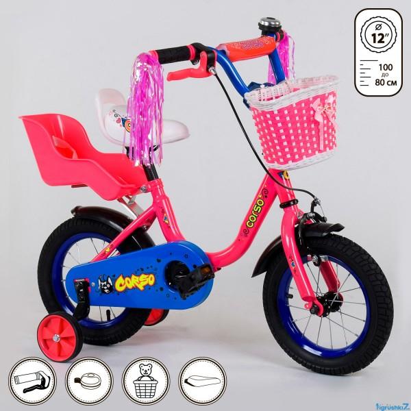 """Велосипед 12"""" дюймов 2-х колёсный 1254 """"CORSO"""" (1)"""