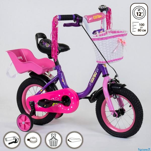 """Велосипед 12"""" дюймов 2-х колёсный 1275 """"CORSO"""" (1)"""