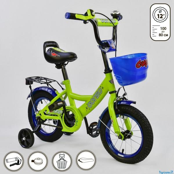 """Велосипед 12"""" дюймов 2-х колёсный G-12042 """"CORSO"""" (1)"""