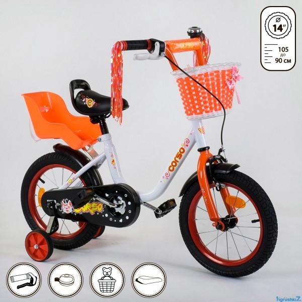 """Велосипед 14"""" дюймов 1408 (1)"""
