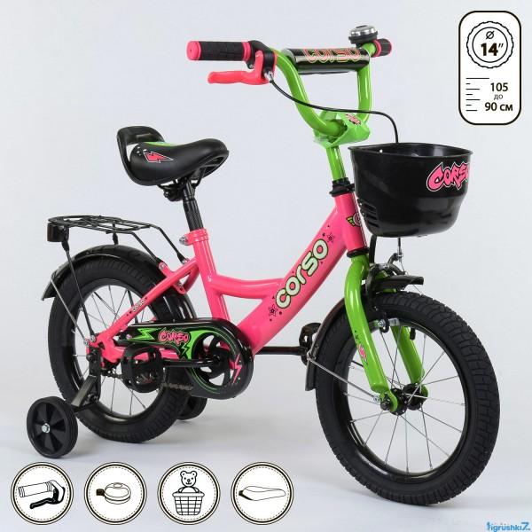 """Велосипед 14"""" дюймов 2-х колёсный G-14002 """"CORSO"""" (1)"""