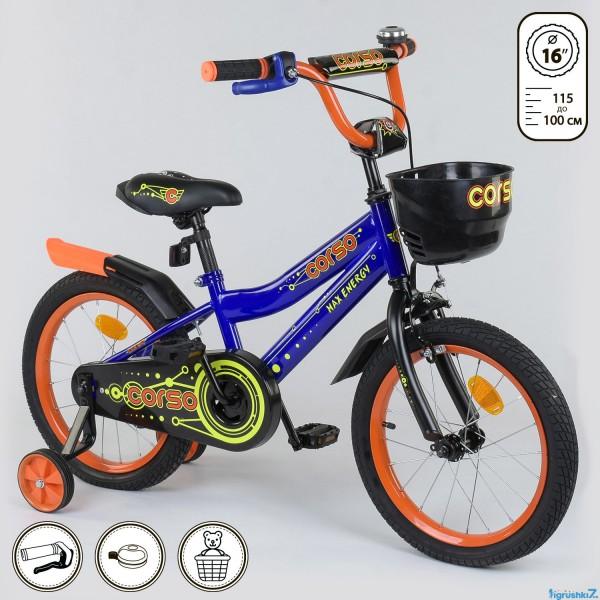 """Велосипед 16"""" дюймов 2-х колёсный R - 16725 """"CORSO"""" (1)"""