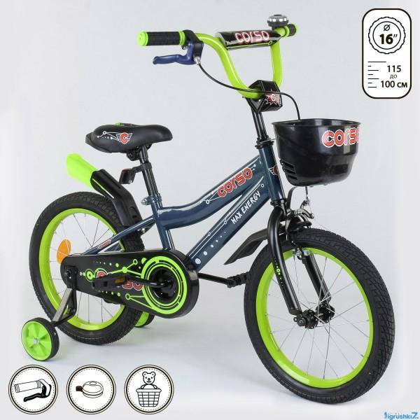 """Велосипед 16"""" дюймов 2-х колёсный R - 16900 """"CORSO"""" (1)"""