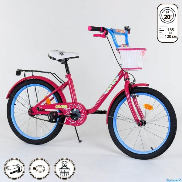 """Велосипед 20"""" дюймов 2-х колёсный 2010 """"CORSO"""" (1)"""