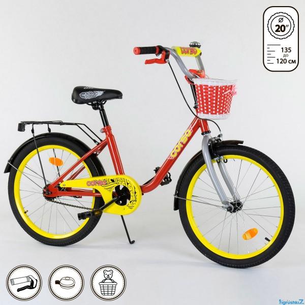 """Велосипед 20"""" дюймов 2-х колёсный 2093 """"CORSO"""" (1)"""