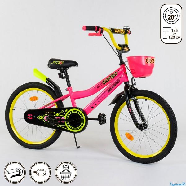"""Велосипед 20"""" дюймов 2-х колёсный R-20520 """"CORSO"""" (1)"""