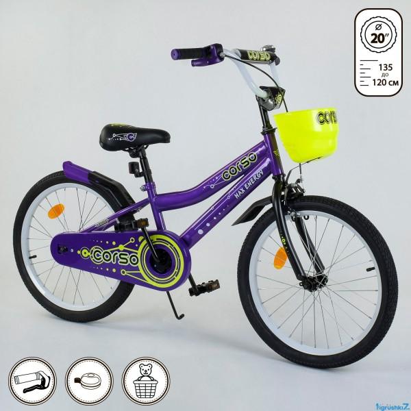 """Велосипед 20"""" дюймов 2-х колёсный R-20900 """"CORSO"""" (1)"""